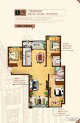 奥北公元3室2厅2卫144平方米户型图