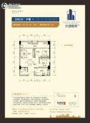 长城雅苑2期2室2厅1卫81--82平方米户型图