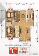 畅和银座3室2厅2卫124--127平方米户型图