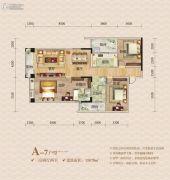 华鹏・中央公园3室2厅2卫158平方米户型图
