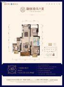 融创春风十里3室2厅2卫111平方米户型图