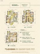 衡东碧桂园・翡翠湾6室2厅4卫0平方米户型图