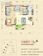 清江山水3室2厅1卫113平方米户型图