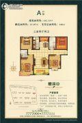 檀溪谷3室2厅2卫132--148平方米户型图
