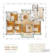 常德碧桂园4室2厅2卫140平方米户型图