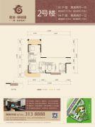 君浩・绿桂园2室2厅1卫91--95平方米户型图