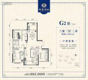 正丰・御景湖城3室2厅2卫128平方米户型图