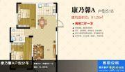 华鼎星城2室2厅1卫91平方米户型图