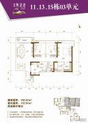 路劲隽泷湾4室2厅2卫142平方米户型图
