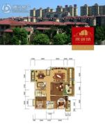 晟通城3室2厅2卫135--142平方米户型图