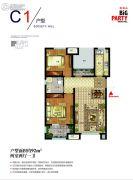 社会山・BIG PARTY2室2厅1卫92平方米户型图