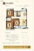 富力尚悦居3室2厅2卫132平方米户型图