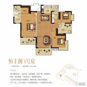 恒立首府3室2厅2卫147平方米户型图