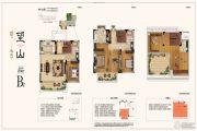 金科观天下4室2厅4卫139平方米户型图