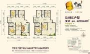 垠地中山城4室3厅3卫225--230平方米户型图