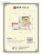 武汉恒大城悦湖公馆2室2厅1卫85--86平方米户型图