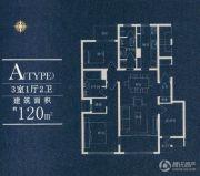 积水裕沁湖畔庭3室1厅2卫120平方米户型图