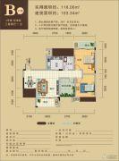 天柏丽都3室2厅1卫103--118平方米户型图