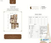 博维左岸香颂3室2厅1卫107平方米户型图