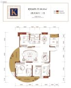 金盘・世界城4室2厅2卫245平方米户型图