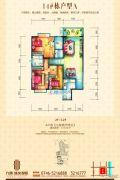 九鼎・城央观邸3室2厅2卫143平方米户型图