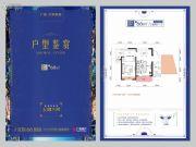 广电兰亭荣荟3室2厅1卫66平方米户型图