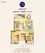 香开新城3室2厅2卫115--116平方米户型图