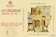 绿城玉兰花园3室2厅2卫136平方米户型图