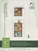 紫晶墅院106平方米户型图