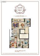 百悦城4室2厅2卫135平方米户型图