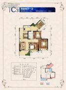 邦泰・国际社区(北区)4室2厅4卫85--106平方米户型图