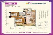 湖北恩施国际服装城2室2厅1卫90平方米户型图