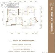 辉煌国际城二期4室2厅2卫133平方米户型图