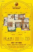 中科・阳光新城3室2厅2卫93--110平方米户型图