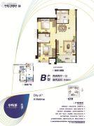 中铁城2室2厅1卫64平方米户型图