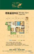 生态・白鹤湾4室2厅2卫130--140平方米户型图