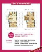 佳源优优花园7室3厅3卫218--250平方米户型图