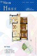 中泰天境花园3室2厅1卫102平方米户型图