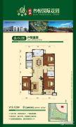 创业・齐悦花园3室2厅2卫167平方米户型图