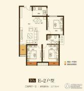 华富世家3室2厅1卫117平方米户型图
