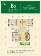 方鹏・航天城3室2厅1卫97平方米户型图