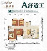 中泰峰境4室2厅2卫125平方米户型图