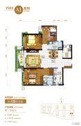 碧桂园・森林城市3室2厅2卫108平方米户型图