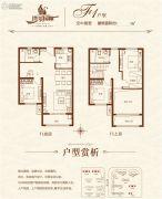湾景国际0室0厅0卫136平方米户型图