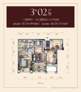 俪宝龙马3室2厅1卫85--89平方米户型图