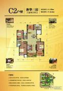 盛邦大都会3室2厅2卫178平方米户型图
