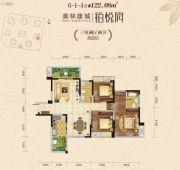 美林康城3室2厅2卫122平方米户型图