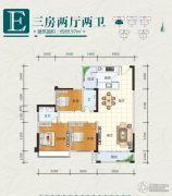天元海天新城3室2厅2卫90平方米户型图