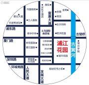 浦江花园规划图