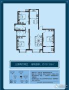 北辰悦府3室2厅2卫137平方米户型图